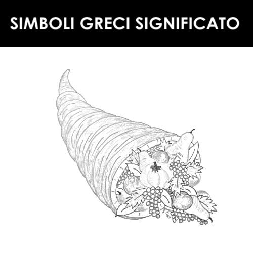 Simboli Greci
